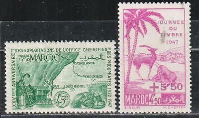 1947 French colony stamps, Morocco, full set MH, SC B32-3