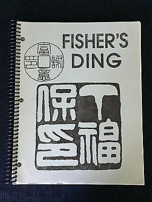 1990 Ding Fubao's Catalog  Old Chinese Cast Coinage Fisher's Ding George Fisher