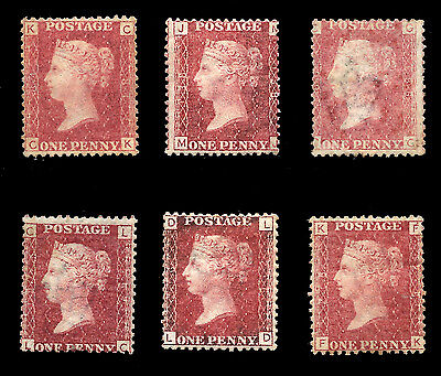 6 different 1858 penny red plates in fine mounted mint condition. S.G.43/44