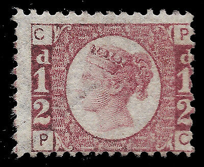 1870 ½d Bantam, S.G.48/49 rose plate 1, unmounted mint condition
