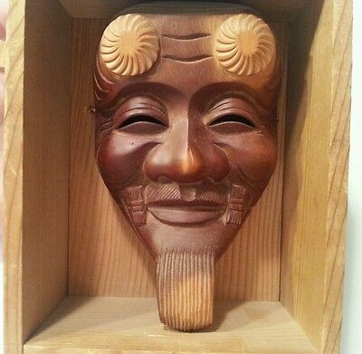 """Japanese~Antique~Wooden Noh Mask Okina Old Man in Presentation Box -Approx. 5"""""""