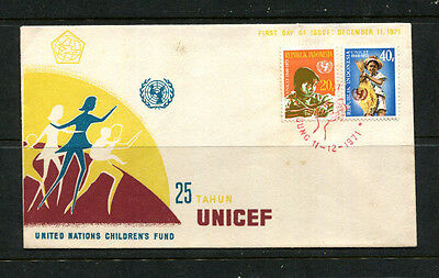 Indonesia 1971 Fdc First Day Cover Unicef Childrens Fund