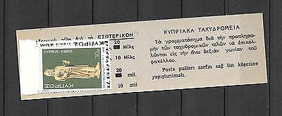 Cyprus Stamps Booklet Jet Manufacturers of Gents Wear , Colour ; Orage #3