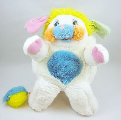 Popples Classic Puffball (loose)