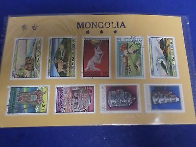 9- Different Mongolia Postmarked Postage Stamps, All From The 1970's ,