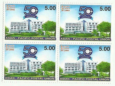 Sri Lanka 2012 Mnh Asian Pacific Postal Union Postal Service Post Joint Issue