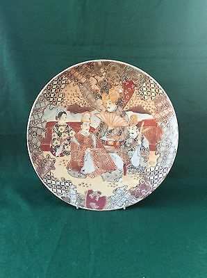 Large 19th century Satsuma charger (12 inches)
