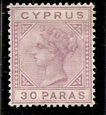 CYPRUS 1882  30 paras  SG17 unused without gum