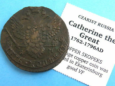 RUSSIA - 1790 5 KOPEKS COPPER COIN - Catherine The Great - GOOD GRADE