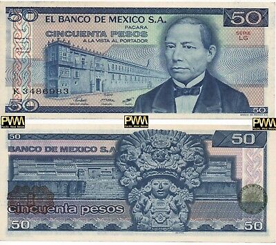 UNCIRCULATED Mexico Banknote 50 Pesos UNC CRISP Paper Money Mexican Bills BDM