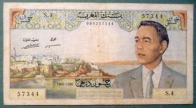 MOROCCO 50 DIRHAMS SCARCE  NOTE , P 55 b,  ISSUED 1966, SIGNATURE 5, RARE