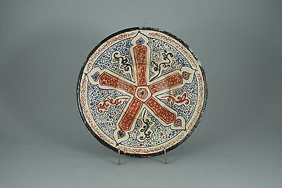Antique Persian glazed pottery Bowl with red ornaments