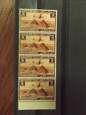 Strip of four early Airmail stamps from Egypt-MNH