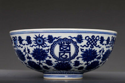 Rare Antique Chinese Blue and White Porcelain Bowl QianLong Mark