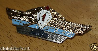 """SOVIET RUSSIAN USSR ARMY """"Armoured"""" PROFICIENCY BADGE """"1st Class Specialist"""""""