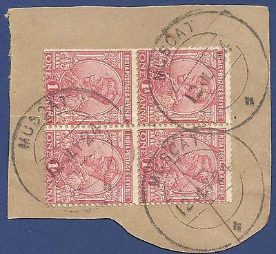 India King George V Used In Muscat On Piece