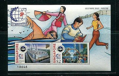 "SINGAPORE 715b, 1995 S/S OF 2 INSCRIBED ""OLYMPIC DAY-YOUTH,"" MNH (ID0570)"