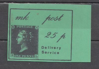 1971 Postal Strike MK Post Delivery Service 25p Unmounted Mint Full Gum ( For Co