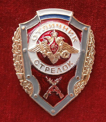"Russian Badge ""High achiever of shooter"", modern"