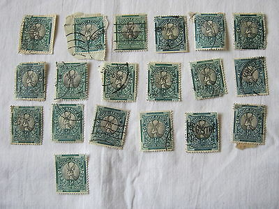 """SOUTH AFRICA  1/2d BLACK & GREEN """"SPRINGBOK"""" 18 x USED  1 x MINT  UNCHECKED"""
