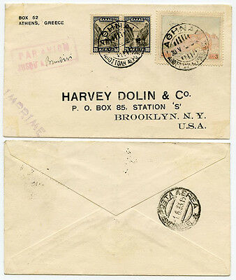 Greece Italy Usa 1933 Air Mail Cover Via Brindisi