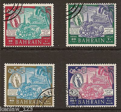 Bahrain 1966  Trade Fair & Agricultural Show. Set of 4, Used. Cat £5