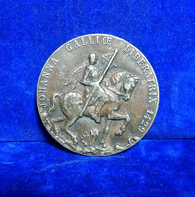 Antique Vintage White Metal Button Joan Of Arc Johanna Gallice Liberatrix 1429