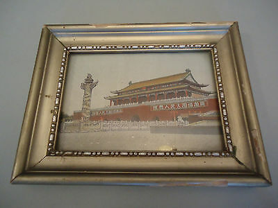 Old Rare Chinese Silk Embroidery Art Totem Pole Forbidden City Beijing Framed
