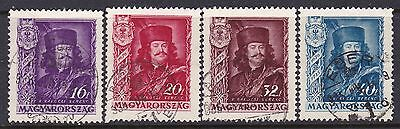 Hungary, lot of 4 used stamps, Scott CV $19.75 (048)