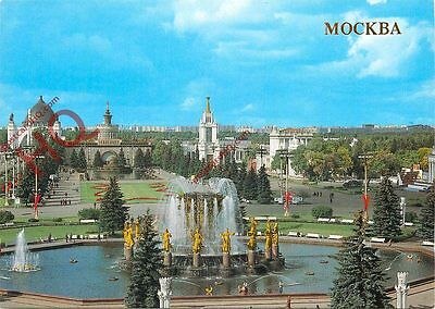 Postcard: Moscow, The Exhibition Of The USSR National Economic Achievements