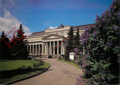 Postcard: Moscow, Pushkin Fine Arts Museum