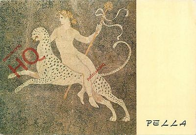 Postcard: Pella, Ground Mosaic, Dionysos On The Panther's Back