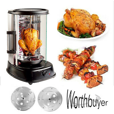 Black New Vertical Rotisserie Kebab Rotating Grill Machine 21L For Chicken BBQ