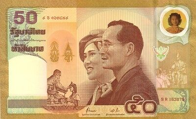 Thailand 50 Baht 2000  P 105 , Banknote in Folder