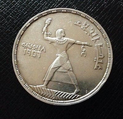 1907 Large Silver 50 Piastres Coin