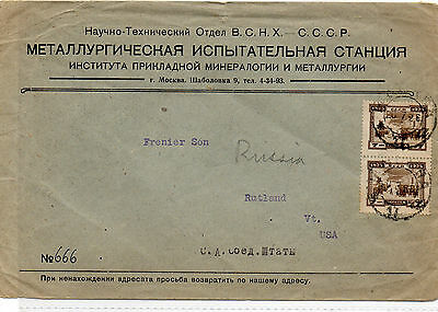 Moscow to USA commercial cover 1926? with pair of SG 467b/Mi306A.
