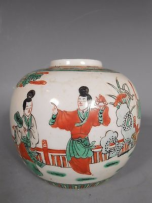 China Chinese Famille Verte Porcelain Vase w/ Figural Decor ca. 19-20th c.