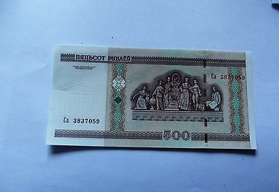 Banknote Russia  500 Pybaey 2000 Unc