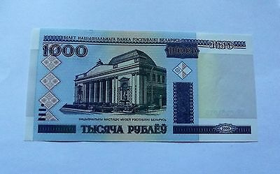 Banknote Russia  1000 Pybaey 2000 Unc