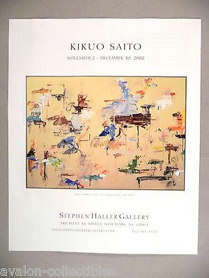 Kikuo Saito Art Gallery Exhibit PRINT AD - 2002