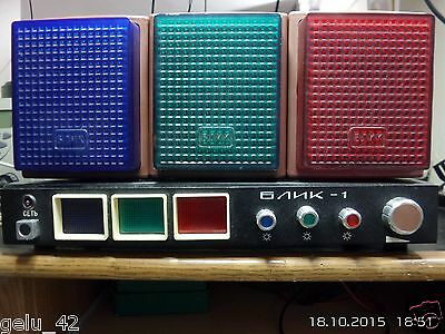 Vintage Disco Party '80 Light Organ with Three Channels (BLIK-1)