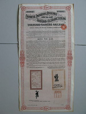 1904 China Chinese Imperial Railway Gold Loan 5% Shanghai-Nanking 100£ 35coupons