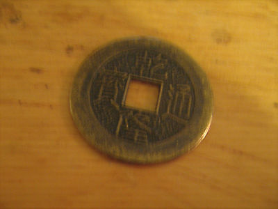 Old Chinese ancient Bronze Coin