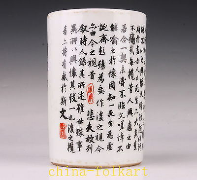 Chinese Ancient Poetry Anthology  Handicraftsmen  Porcelain Brush Pot Calligraph