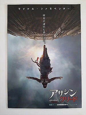 Movie flyer Mini poster  Assassin's Creed  Japanese B5 18x26cm Laminate