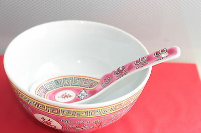Chinese Famille Rose Medallion Soup/Rice Bowl.  With Spoon. Unused
