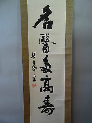 """Japanese hanging scroll Handpainted on Paper """"Calligraphy"""" s1214"""