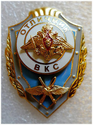 Russian Air & Space Forces Exemplary Airman Honorary Award Badge