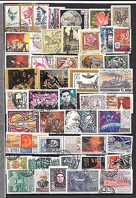 Russia CCCP Mix Used Collection Good Condition Used ..