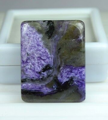 76.10 Cts. 100 % Natural Purple Charoite Cushion Cab For Making Pendant